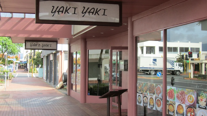 Yaki Yaki who would of thought that name for a restaurant