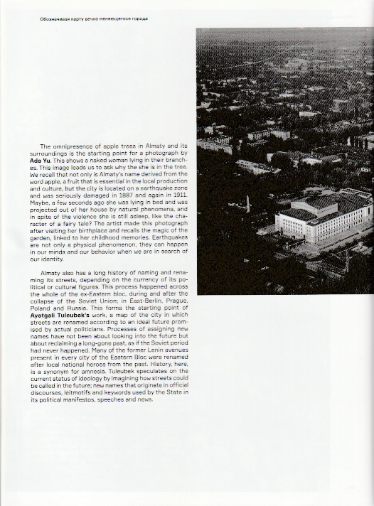 Aluan-ADA-YU-Press-6.jpeg