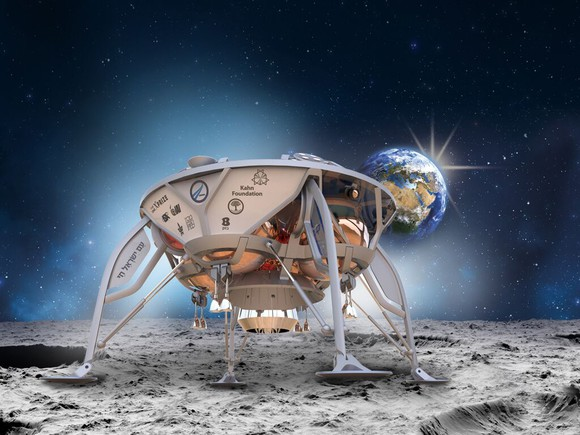 Artist's concept of SpaceIL's lunar lander, one competitor for Alphabet's Google Lunar XPRIZE. Image credit: SpaceIL.