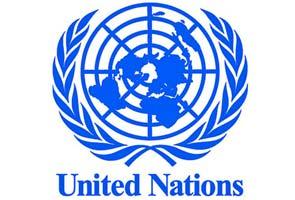 Christopher Ategeka UN Accelerator