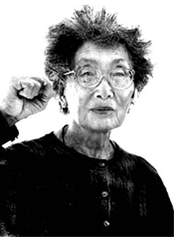 Yuri Kochiyama: Passion for Justice - Sunday, December 18th, 5:00pm The screening will be followed by a talkback session with representatives of From Harlem with Love: A Mural for Yuri and Malcolm-- a group of artists and community activists inspired by the legacies of and deep friendship between Yuri Kochiyama and Malcolm X.