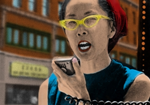 Studio Screen - Studio Screen is an annual Studio Museum partnership with Maysles Cinema. This collaborative film series highlights how film and contemporary art practices intersect and address the on- and off screen legacies of under-represented cultural producers.
