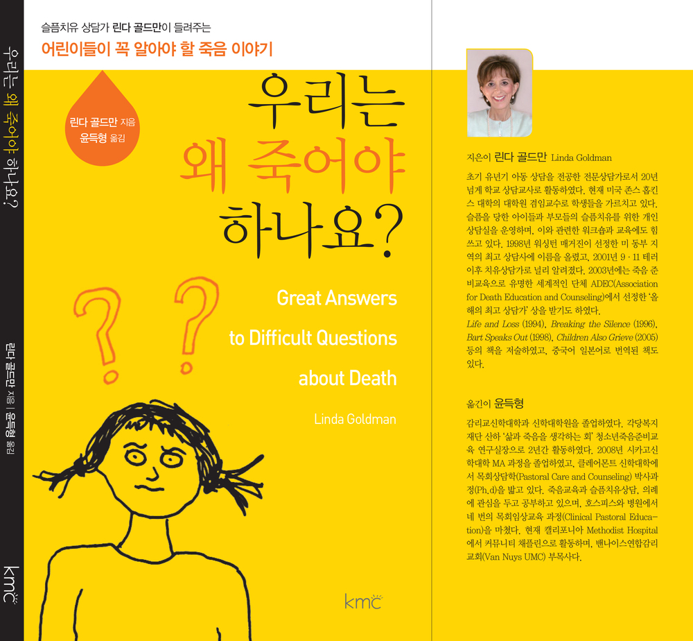 korean cover.jpg