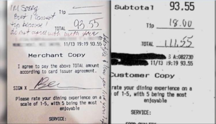 Severs altering tip totals on receipts is nothing new.