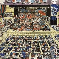 Onnagata: The Stars of Japanese Kabuki Theatre