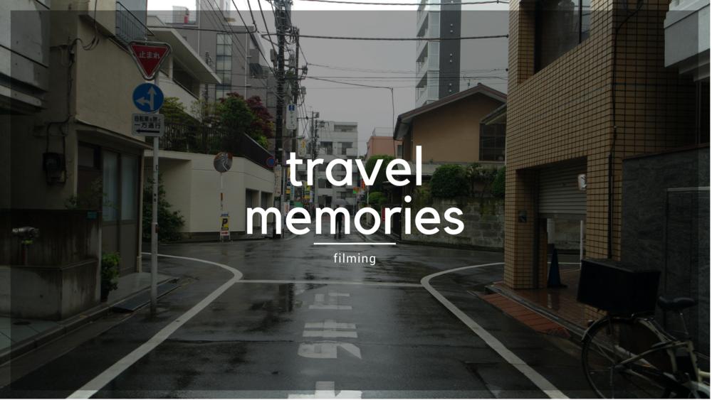 travel memories.png