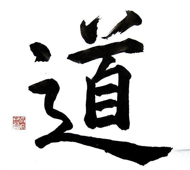At #ACNJ we use the #tcm #Chinese symbol for the #dao for the way or path to #balance #wisdom #longevity #health the core areas we support patients with #acupuncture