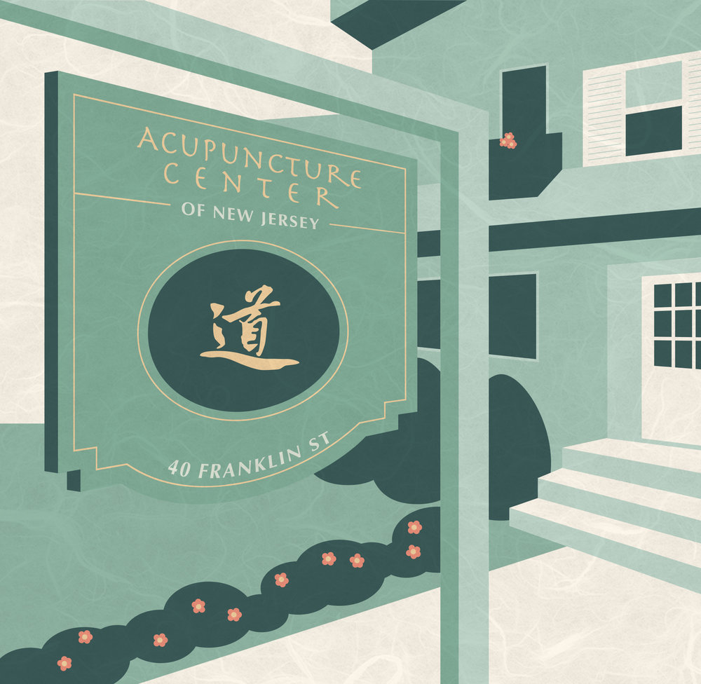 ACNJ Illustration Office sign.jpg