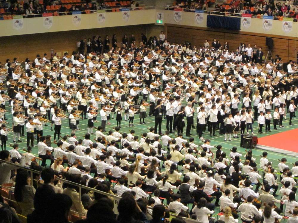 Closing Concert, Suzuki World Convention, Matsumoto Japan, 2013.