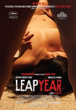 LeapYear.jpeg