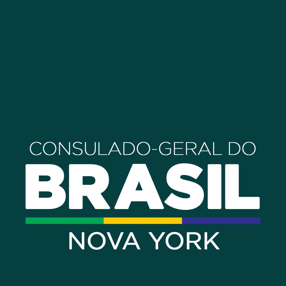 NewBrazilianConsulateLogo.png