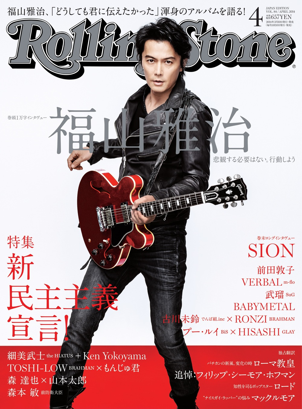RS1404_COVER.jpg