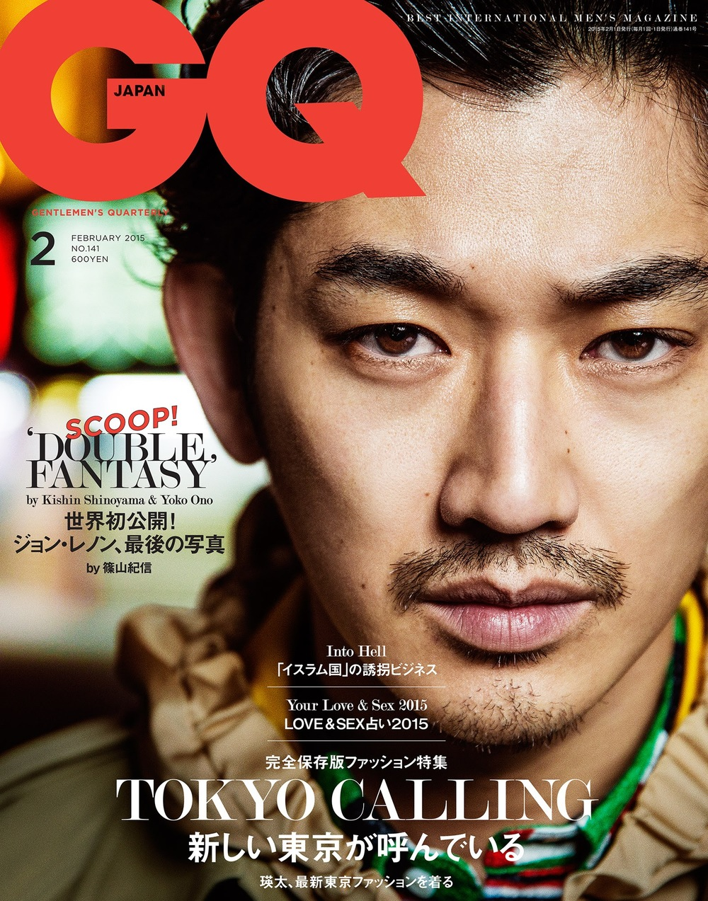 GQ_cover_-_TokyoCalling_-_GQ.jpg