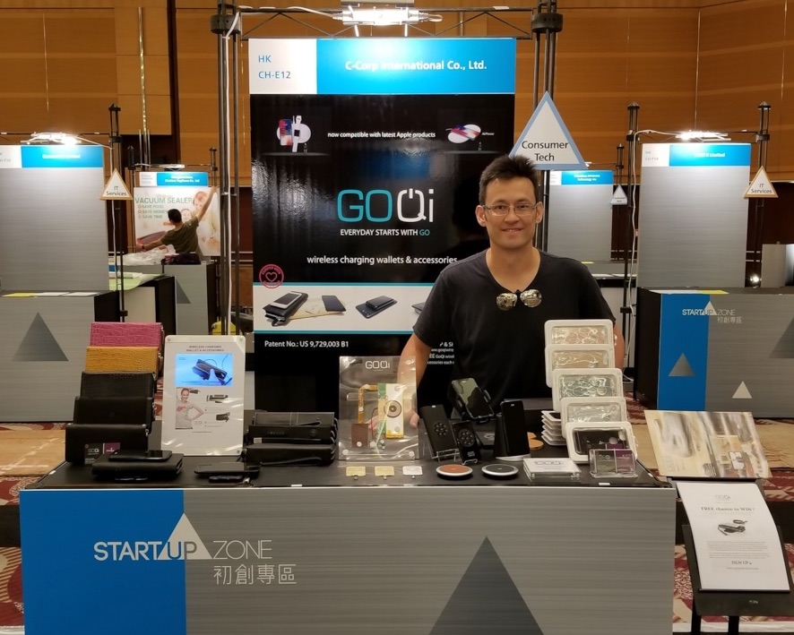 Oct 2017 - Hong Kong Electronics Fair