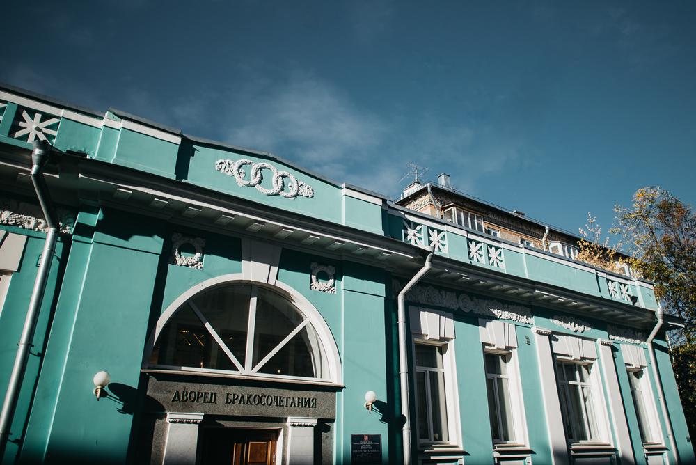 Дворец Бракосочетания №1 в Москве