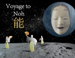 Voyage_flyer_03.jpg
