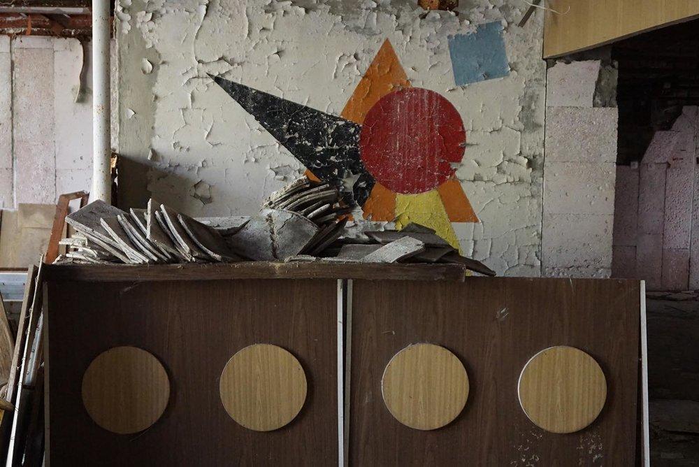 Pripyat, UKR I