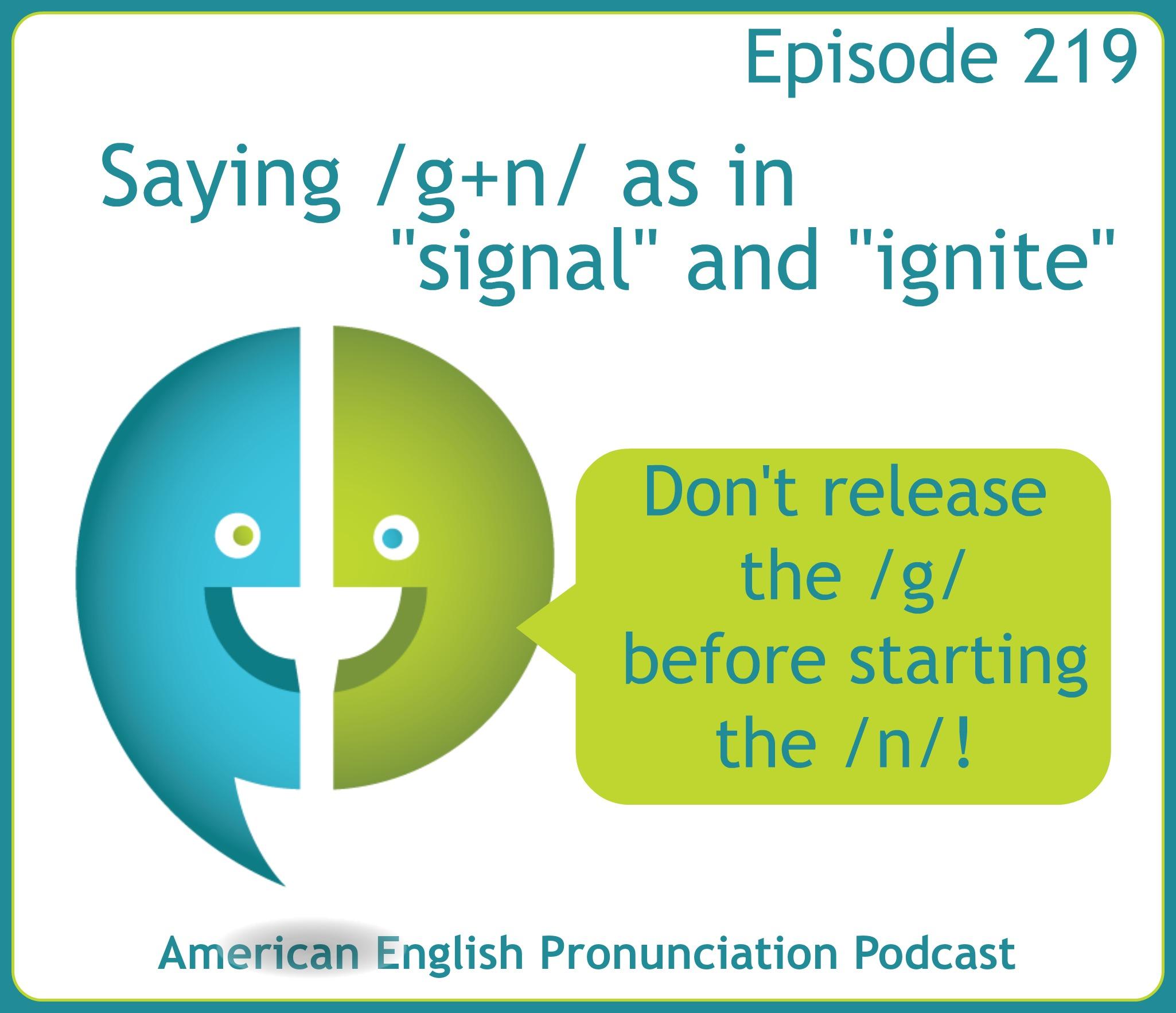 the american english pronunciation podcast  u2014 pronuncian