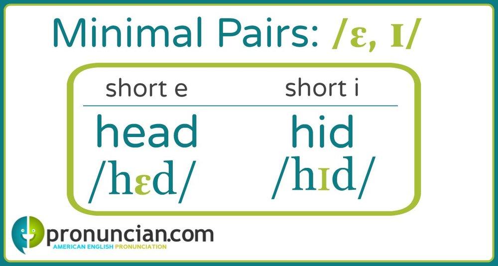 short-e-short-i.jpg