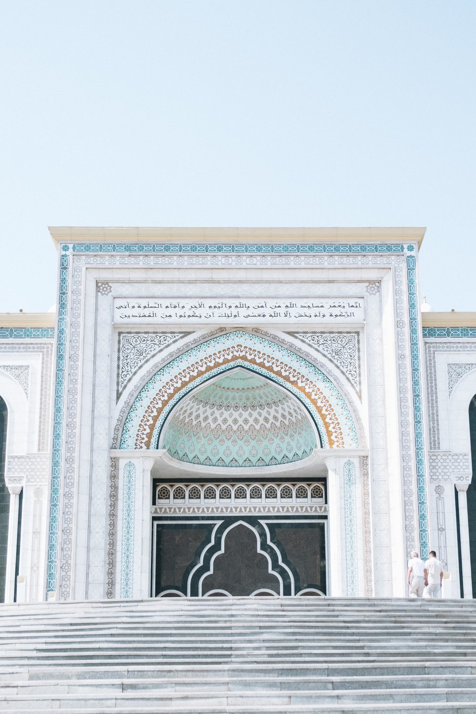 Mosque-4.jpg