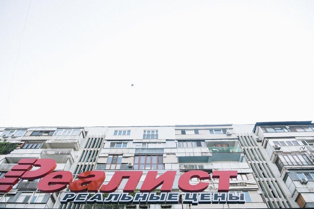 Almaty-14.jpg