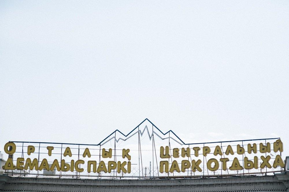 Almaty-24.jpg