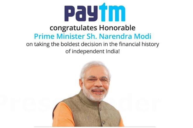 PAYTM-screenshot.jpg