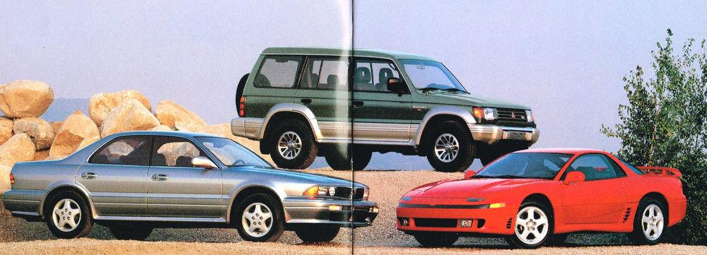 Mitsubishi Brochure, 1993