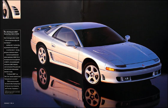 The pinup-worthy 1995 Mitsubishi 3000GT VR-4