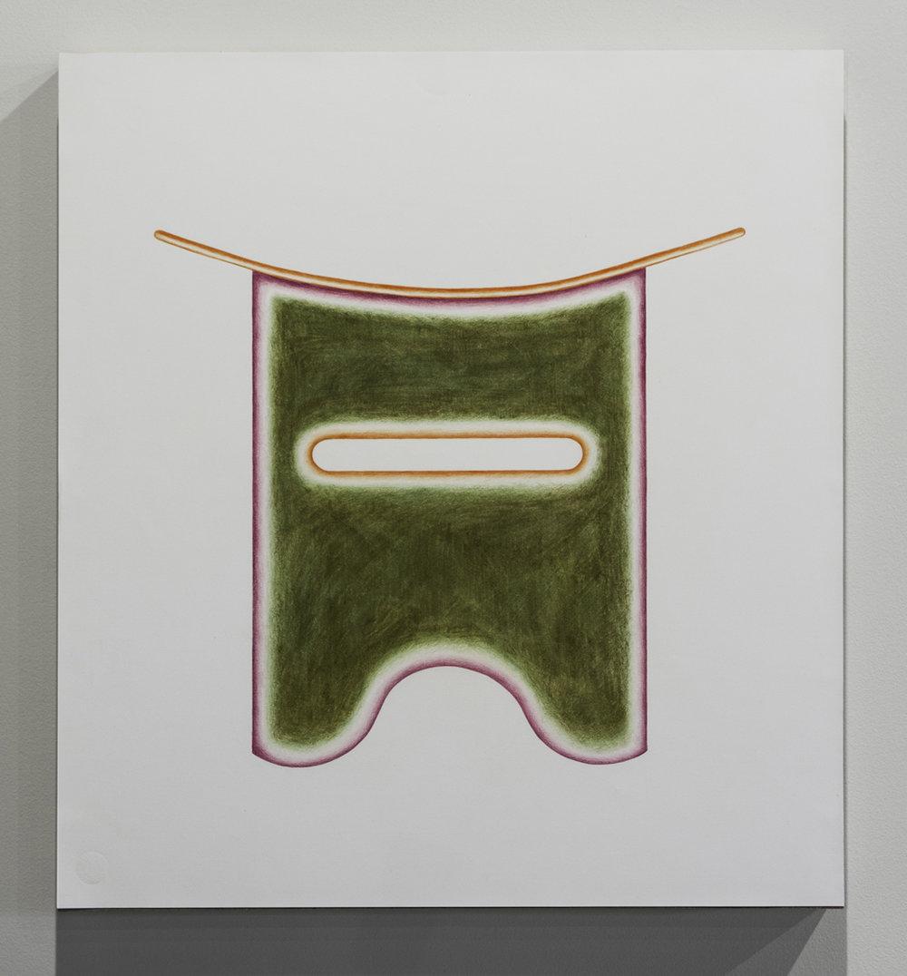 Lindsay Deifik - Soft Visor, 2016