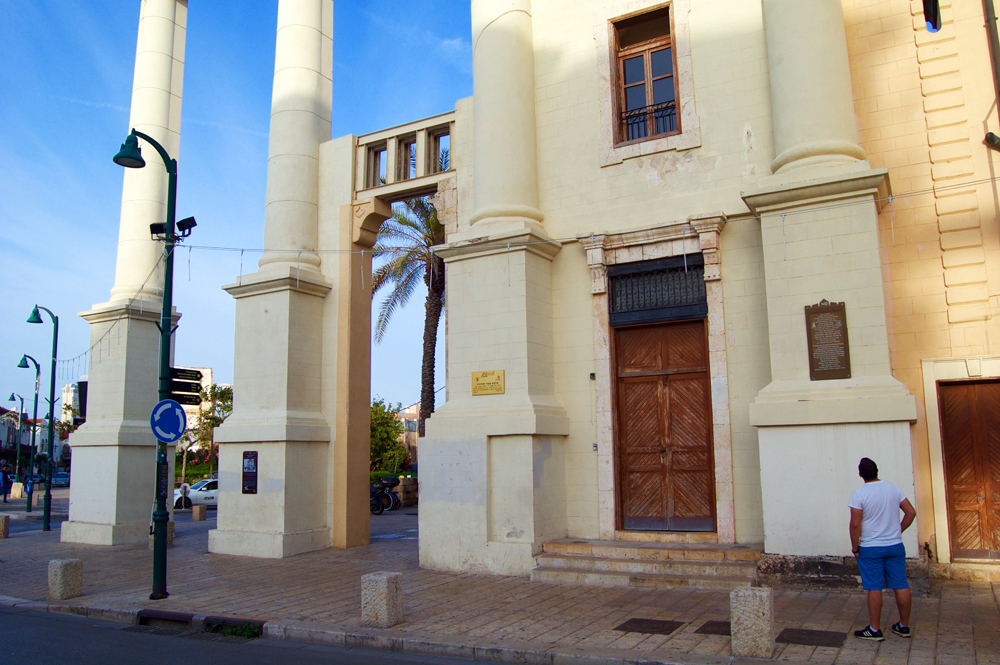 """The """"Saraya House"""" was originally an Ottoman government building that stood at the land entrance to Jaffa from the north (now the direction of Tel Aviv). Two members of the Lehi, a radical branch of the Jewish Irgun known for embracing terrorist tactics, destroyed the British-occupied building with a bomb hidden in orange crates in 1948."""