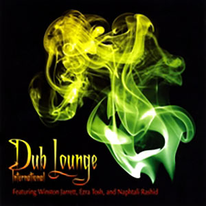 Dub Lounge One.jpg