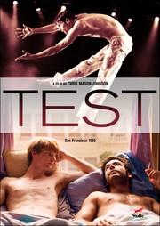 Test_coveri
