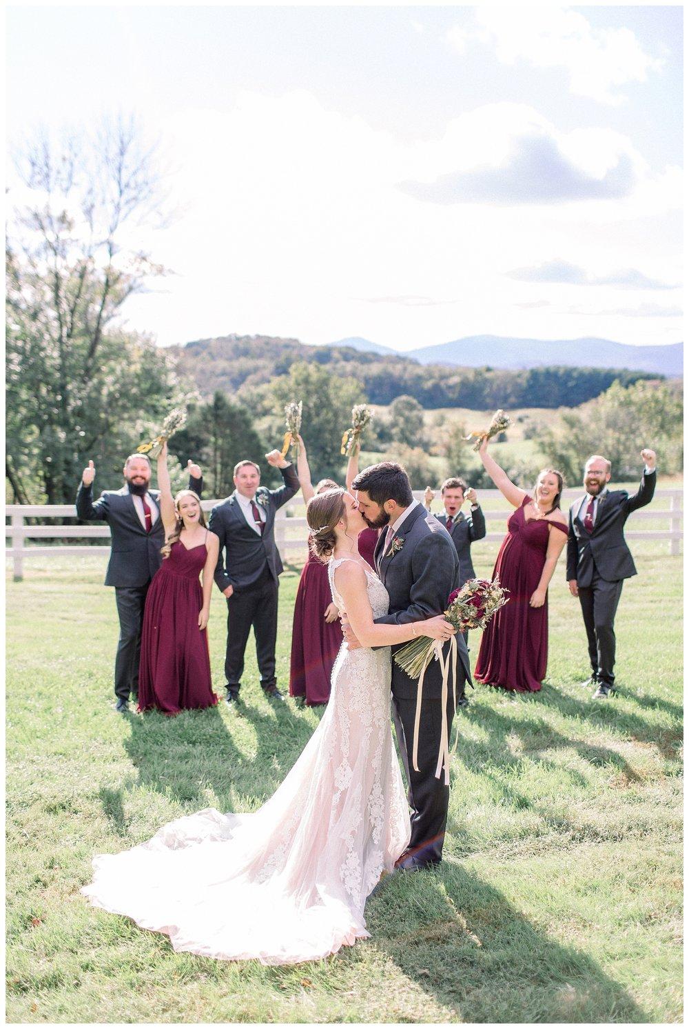 Northern Virginia Mountain Wedding_0060.jpg