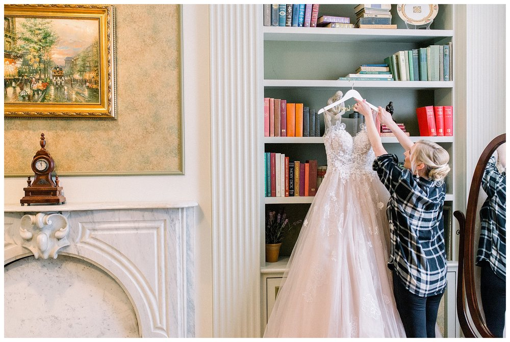 Whitehall Estate Wedding | Northern Virginia Wedding Photographer Kir Tuben_0017.jpg