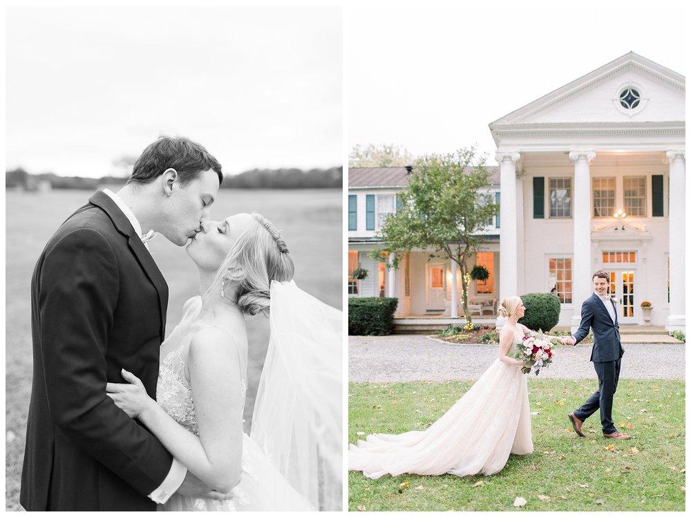 Whitehall Estate Wedding | Northern Virginia Wedding Photographer Kir Tuben_0090.jpg