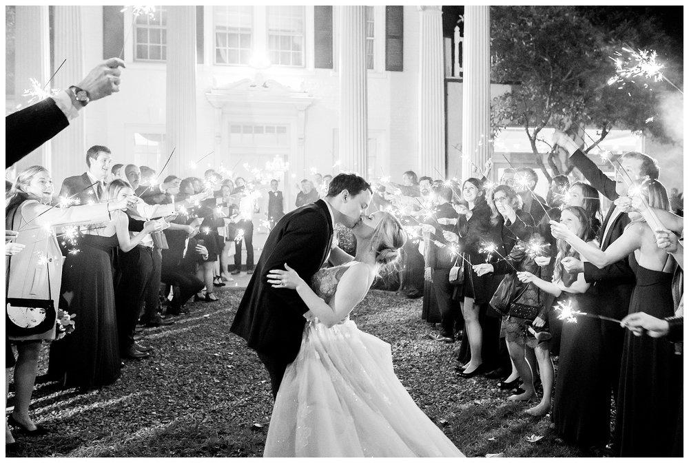 Whitehall Estate Wedding | Northern Virginia Wedding Photographer Kir Tuben_0125.jpg