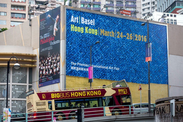 Art Basel Hong Kong & Beijing Art Expedition  |  March 21-29 2017 More Information Here