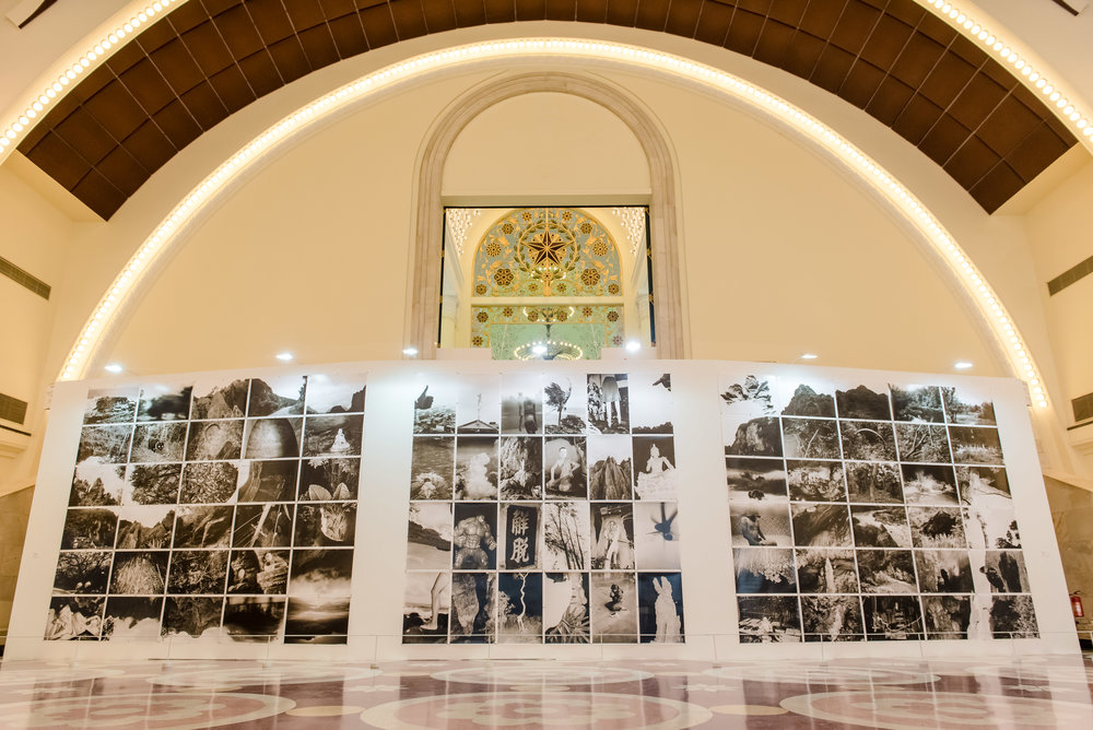 Shanghai Contemporary Art, PHOTOFAIRS & Amanyangyun - September 2018