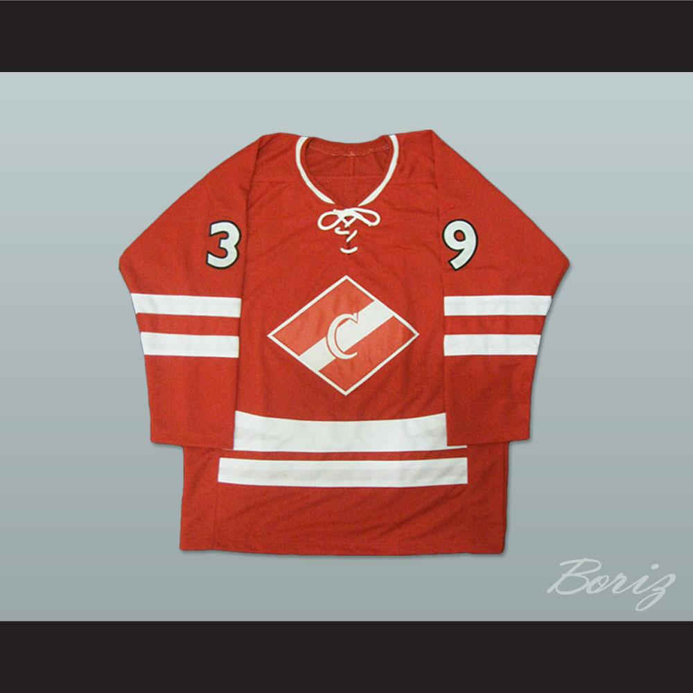 b2ea730c5 Dominik Hasek 44 Russian Hockey Jersey