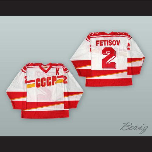 Viacheslav Fetisov 2 Soviet Union National Team White Hockey Jersey ... daa895f34cd