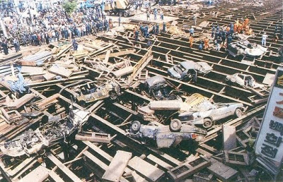 Aftermath of the 1995 Daegu natural gas explosion which killed 60 schoolchildren.