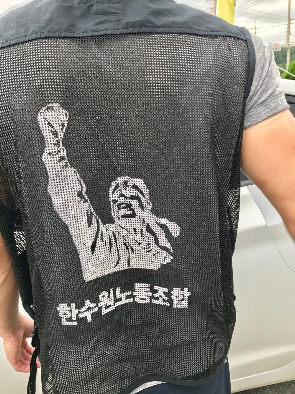 한국 원전 노동자들은 점점 더 활발해지고 있다.