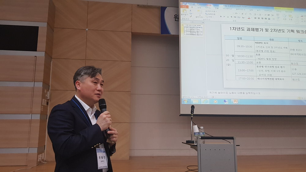 Professor Bum-Jin Chung Speaking on October 20