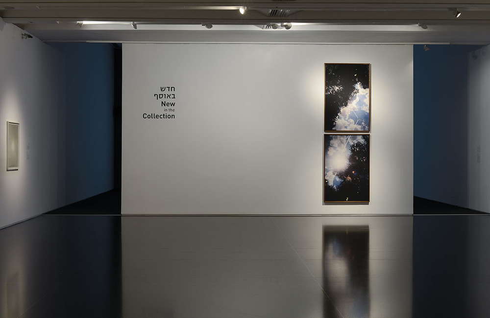 Installation view, New in the Collection, The Israel Museum