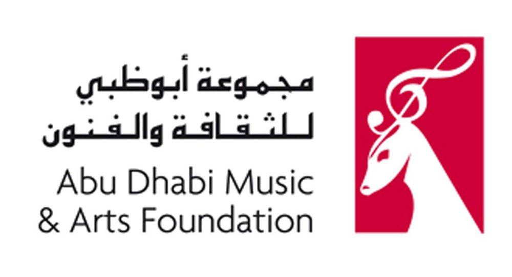 ABU DHABI MUSIC AND ARTS FOUNDATION