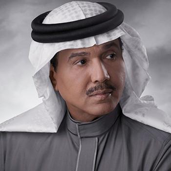 ADMAF Mohammed-s.jpg