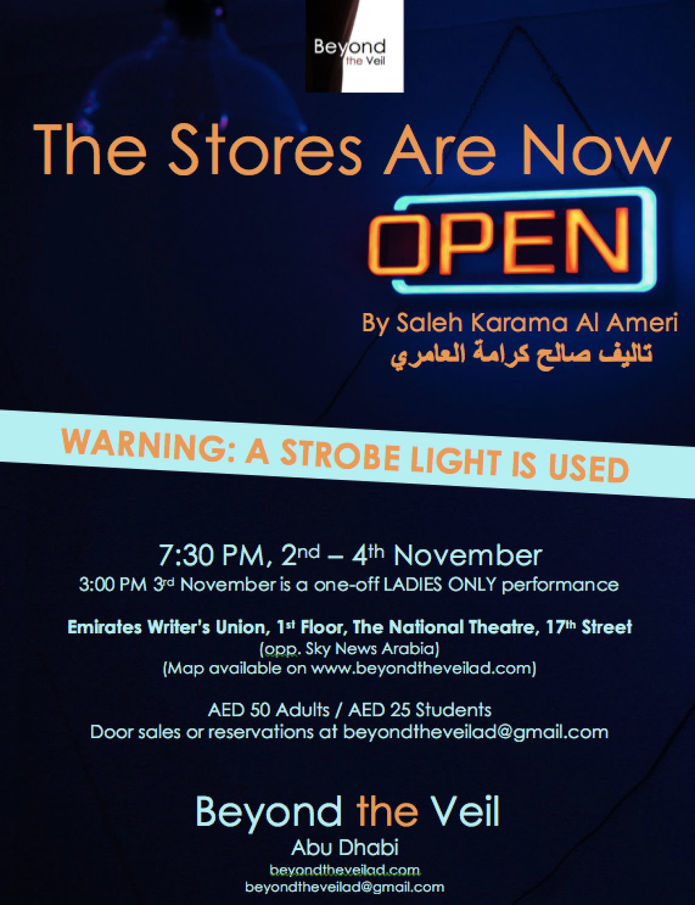 The Stores POSTER.jpg