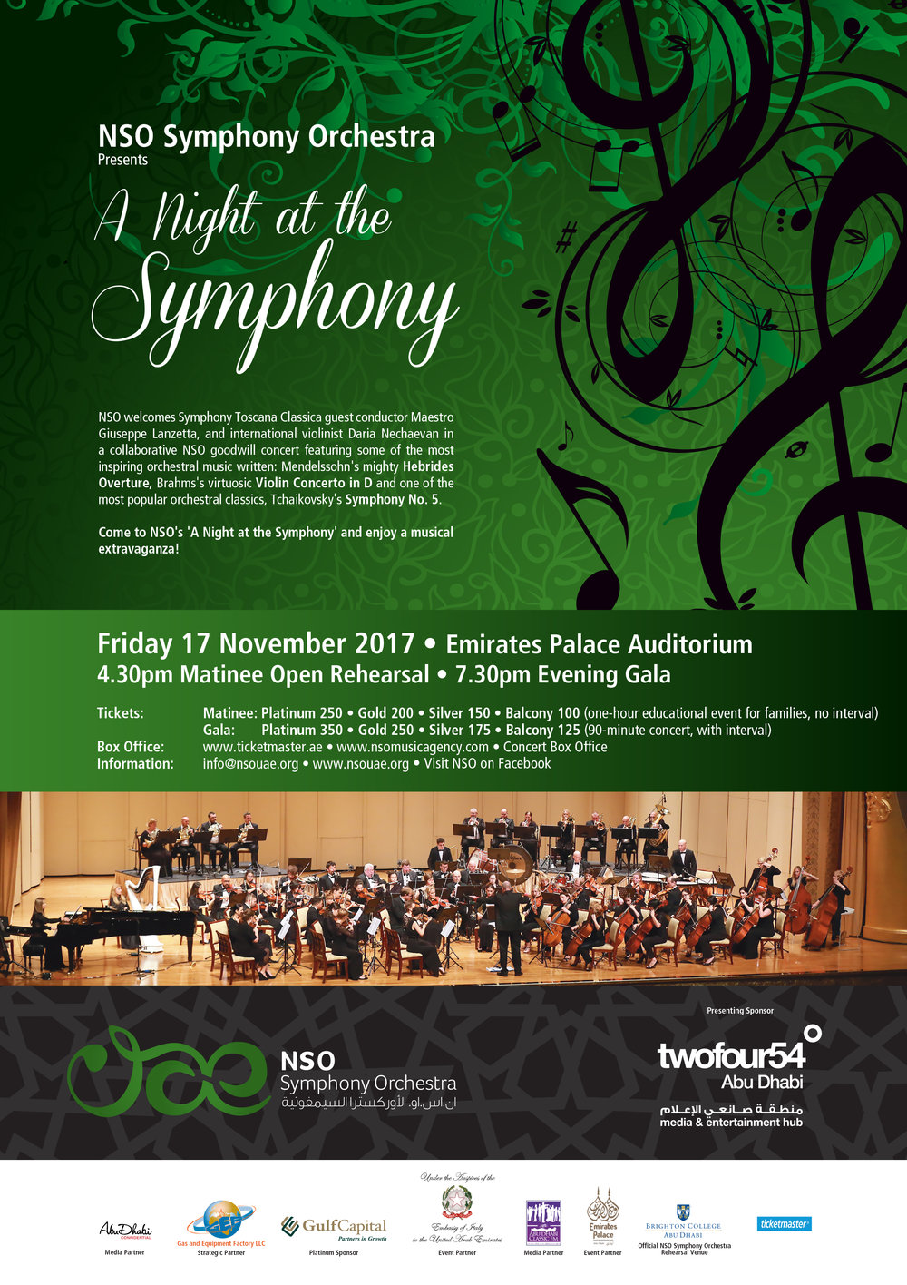 NSO Night at the Symphony poster.jpg
