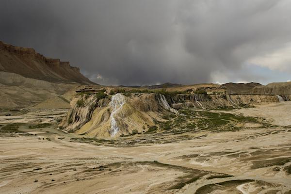 Bande-Amir, Bamiyan Province